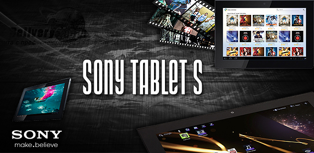 sony_tablet_s